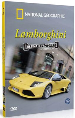 NG - Dev Fabrikalar - Lamborghini