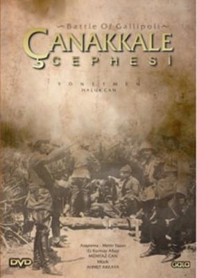 Battle Of Gallipoli - Çanakkale Cephesi
