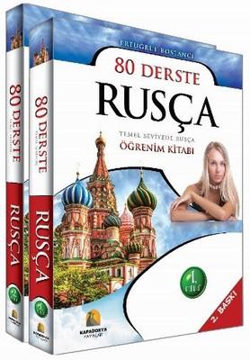 80 Derste Rusça (2 Kitap Takım)