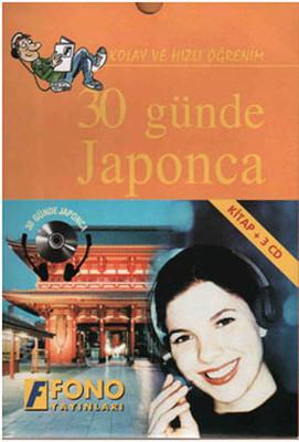 30 Günde Japonca CD'li - Kutulu