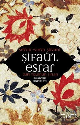Şifaü'l Esrar