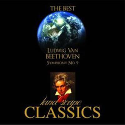 Land Scape Classic/Ludwig Van Beethoven Symphony No.9 Cd