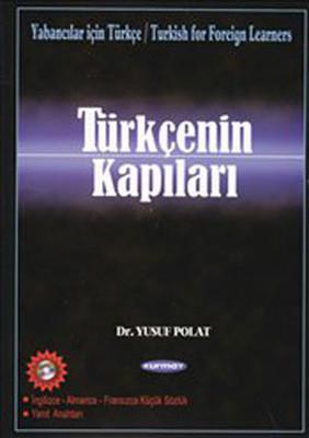 Türkçenin Kapıları 1 - CD'li - 2 Kitap Takım