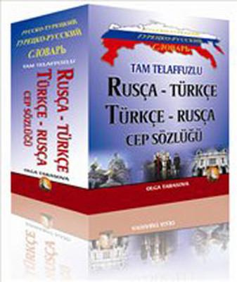 Tam Telaffuzlu Rusça-Türkçe Cep Sözlüğü