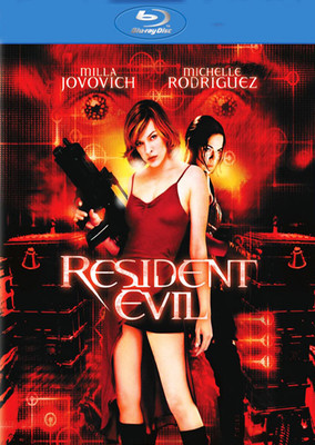 Ölümcül Deney - Resident Evil (SERI 1)