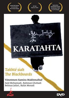 The Blackboards - Karatahta