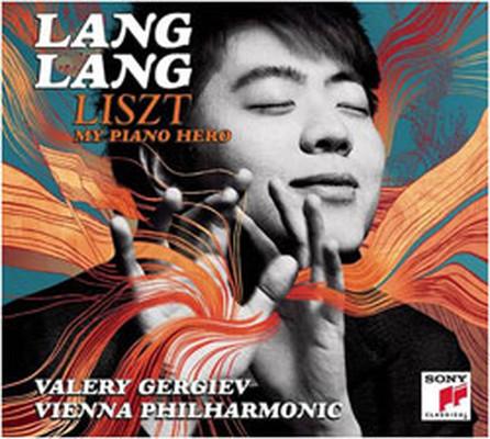 Liszt My Piano Hero CD + DVD