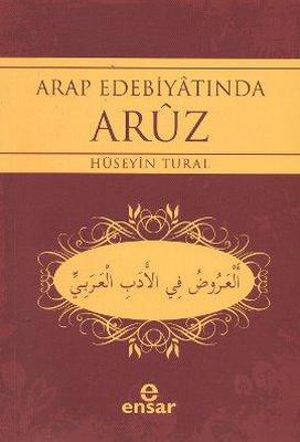 Arap Edebiyatında Aruz
