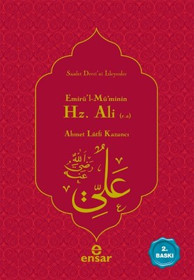 Emirü'l Mü'minin Hz .Ali