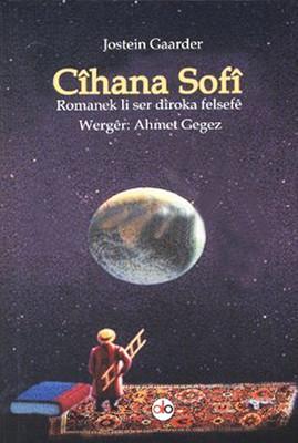 Cihana Sofi