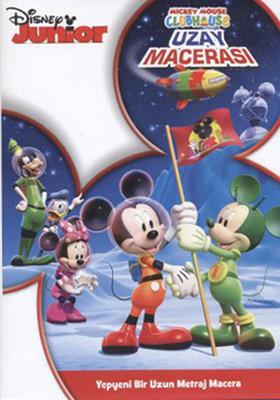 Mmch Space Adventure - Mmch Uzay Macerasi