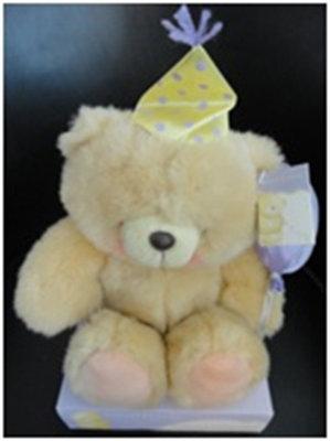 """AGT 8"""" Happy Birthday Pelus Ayi Hp11Sff0801"""