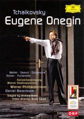 Tchaikovsky: Eugene Onegin [2 Dvd]