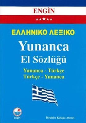 Yunanca El Sözlüğü