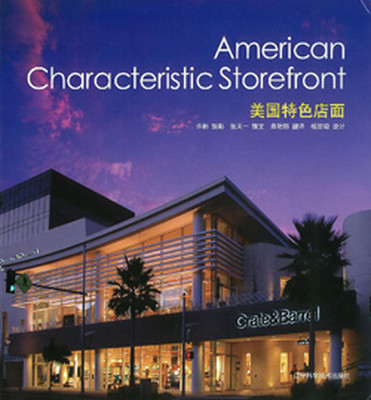 American Characteristic Storefront