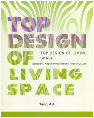 Top Design Of Living Space