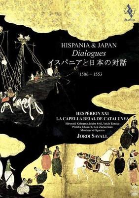 Hispania & Japan - Dialogues