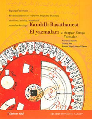 Kandilli Rasathanesi El Yazmaları 2 - Arapça - Farsça Yazmalar