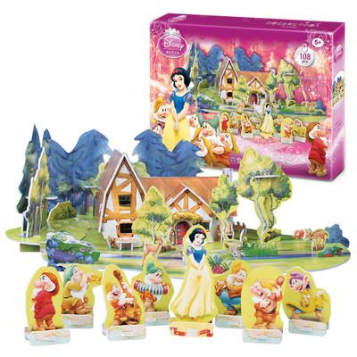 Neco P.Prenses Ve Yedi Cüceler 3D Puzzle - Ds0921H