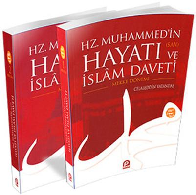 Hz. Muhammedin Hayatı ve İslam Daveti 2 Cilt