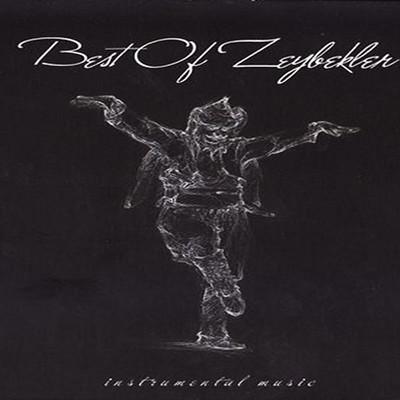 Best Of Zeybekler