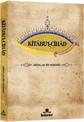 Kitabu'l- Cihad