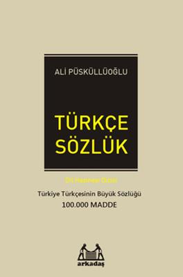 Türkçe Sözlük (100.000 Madde)