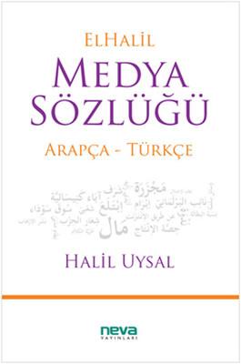 Elhalil Medya Sözlüğü