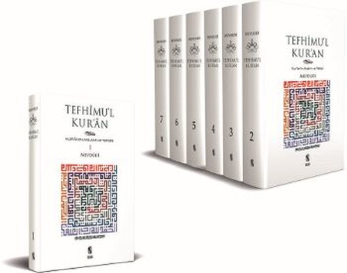Tefhimul'l-Kur'an Kur'an'ın Anlamı ve Tefsiri - Küçük Boy