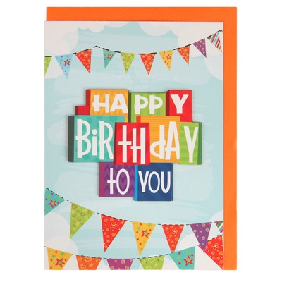 Big KMK 07 Happy Birthday  13*18 Cm Magnetli Kart
