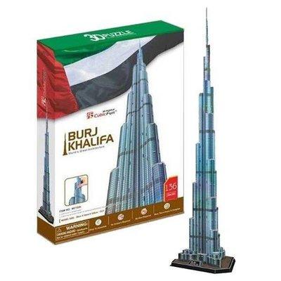 Neco Burç Halife Binası - Dubai 3D Puzzle Mc133H