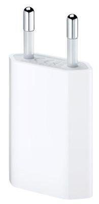 Apple 5W USB Güç Adaptörü MD813ZM/A