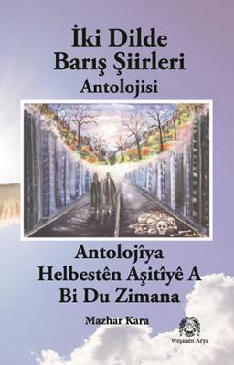 İki Dilde Barış Şiirleri