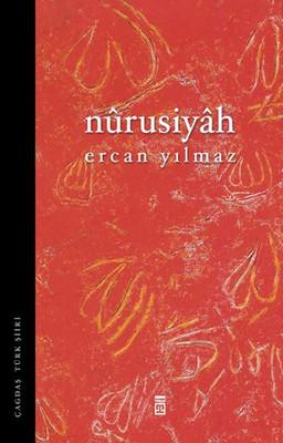 Nurusiyah