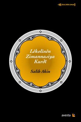 Lekolinen Zimannasiya Kurdi