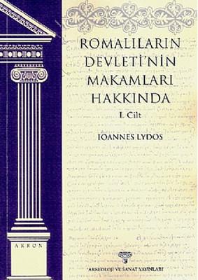 Romalıların Devleti'nin Makamları Hakkında I.Cilt