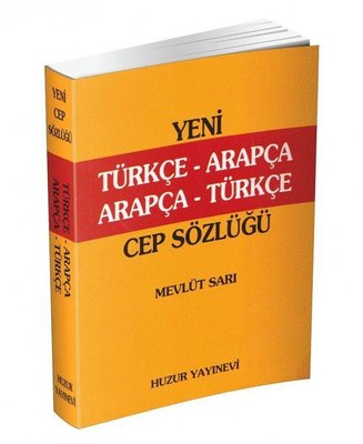 Cep Sözlüğü Türkçe-Arapça/Arapça-Tü