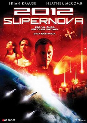 2012 Supernova