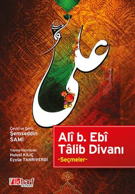 Ali b.Ebi Talib Divanı