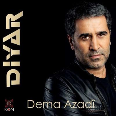 Dema Azadi