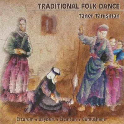 Traditional Folk Dance 2 CD