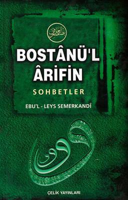Bostanü'l-Arifin Sohbetler