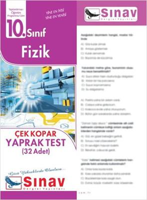 10.Sınıf Fizik Yaprak Test (32 Test)