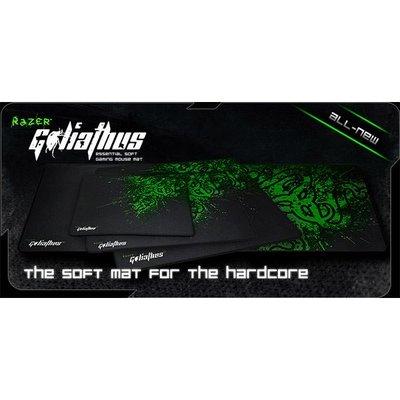Razer Goliathus Omega S - Speed Mousepad