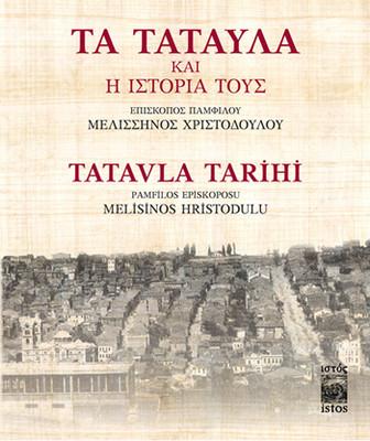 Tatavla Tarihi