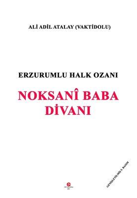 Erzurumlu Halk Ozanı Noksani Baba Divanı