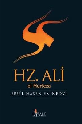 Hz. Ali el-Murteza
