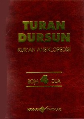 Kur'an AnsiklopedisiCilt: 4 Boşa-Dua