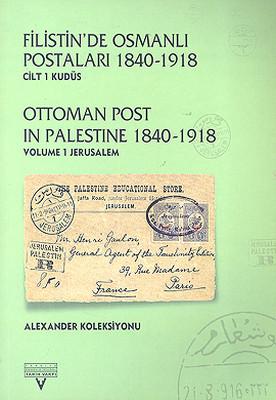 Filistin'de Osmanlı Postaları 1840-1918 Cilt 1 Kudüs Ottoman Post In Palestine 1840 , 1918 Volume 1
