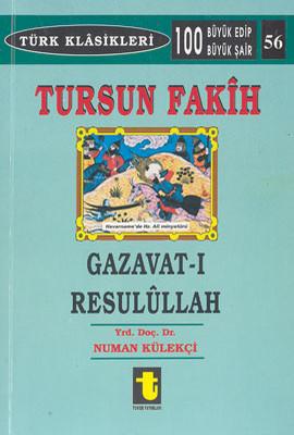 Tursun Fakih Gazavat-ı Resulullah